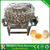 /product-detail/full-automatic-china-egg-liquid-machine-egg-breaking-machine-for-commercial-use-60266849510.html