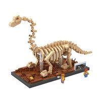 Latest Gift Items Dinosaur Brachiosaurus Loz