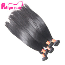 Shedding free double weft 100% cheap virgin aliexpress straight Brazilian hair,hawaiian hair pieces for beautiful girls