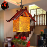 HOT SALE CHINESE CLASSIC CHANDELIER MODERN STYLE LED LIGHT