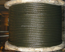 Steel Wire Rope Galvanized Steel Wire Rope Steel Cable