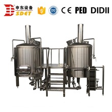 China self diy mash tun turnkey beer brewing conical fermenter