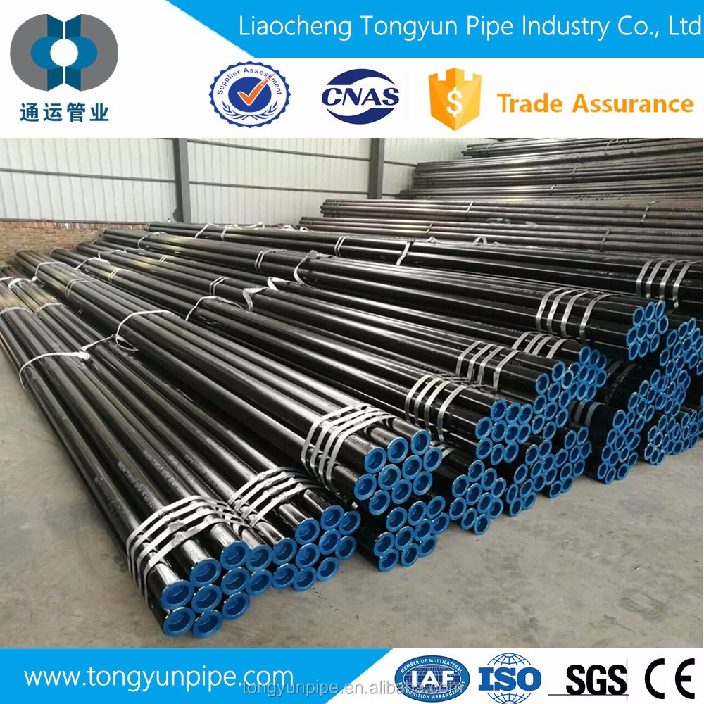 cold drawn gost 8733 standard seamless carbon steel pipe