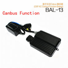 High Quality AC Canbus Block Ballast