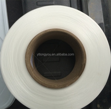 40D spandex yarn polyester covered elastic waistband