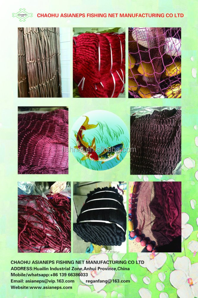 Multifilament Fishing Net (Nylon or Polyester material)