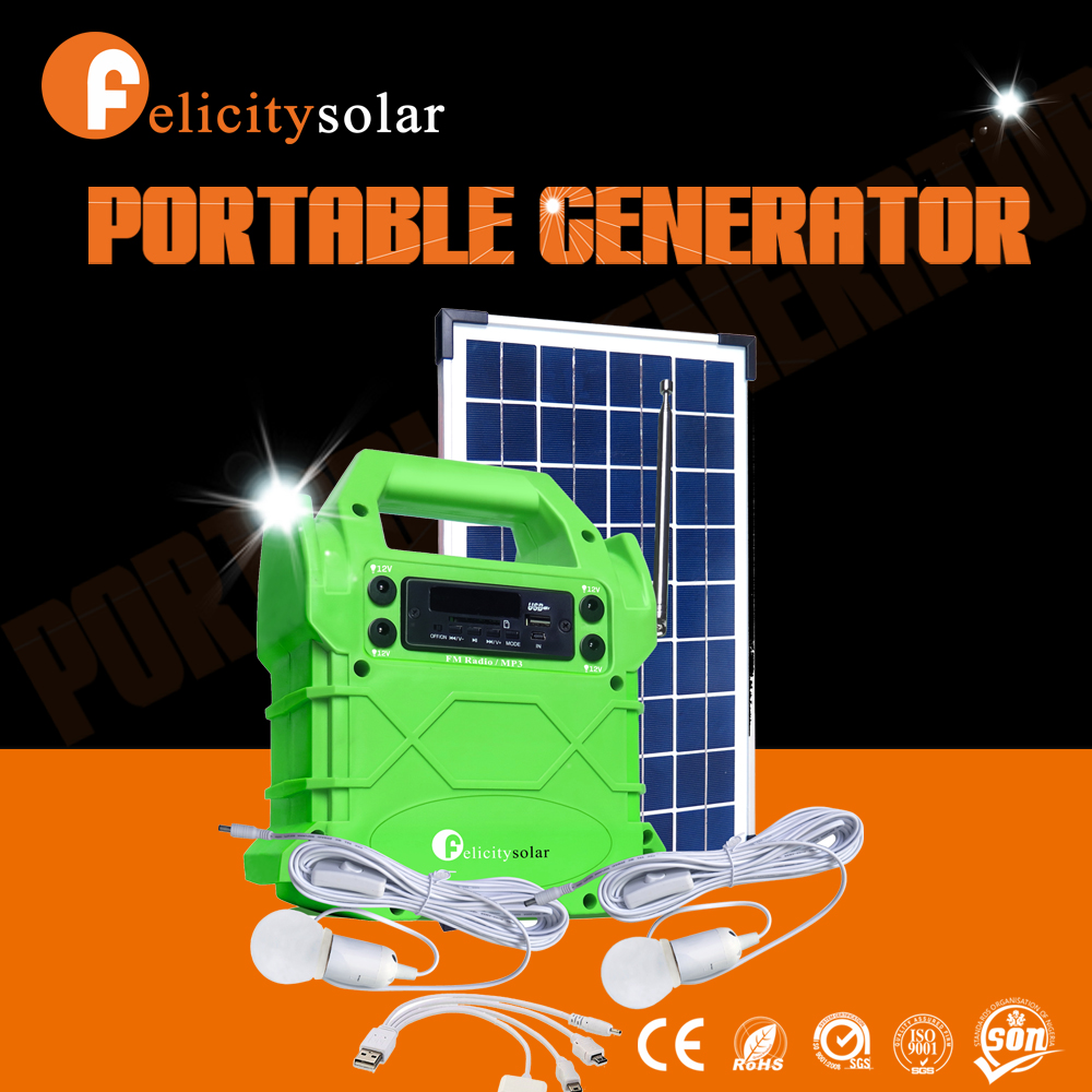 2016 Guangzhou felicity portable solar power generator without fuel