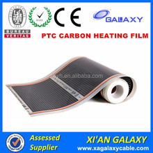 BV CE ROHS ISO Manufacturer Far Infrared Heating Film For Underfloor Heating