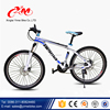 Aluminum alloy mountain bike/26 inch best quality bicycle for MTB/cheap price bikes for adults