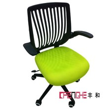 2015 heated executive office chair pictures of office furniture ZY-C60