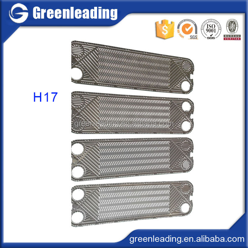 plate manufacturer spare parts gaskets ,Plate type china Water liquid titanium heat exchanger for sale