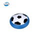 Suspended indoor sport game air ball football for kids