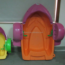 aqua park plastic peddle water boat for kids