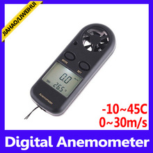 wind speed device handheld wind gauge wind vane anemometer