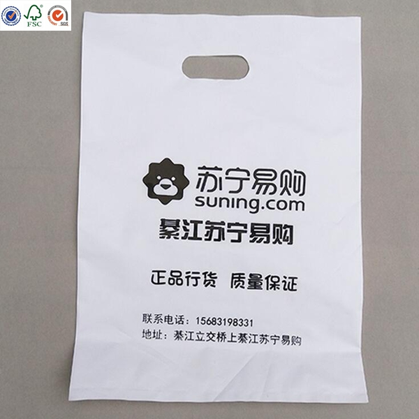Supermarket Custom Biodegradable Transparent PE LDPE HDPE Packaging T-shirt Shopping Plastic Bag