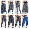 Cotton Thai pants Wholesales Ladies Casual fashion Summer Cotton Baggy Wide legs pants