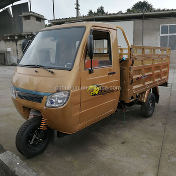 3 wheelers closed cabin tricycle/300cc motorcycle 200cc tricycle bike/motor tricycle