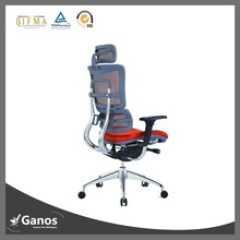 chair mesh fabric ergonomic office chair fabric