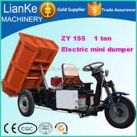 electric three wheels dump vehicles/strong and sturdy three wheels dump vehicles/cargo dumper price