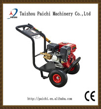 CE 13HP gasoline pressure cleaner