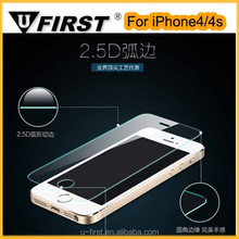 Manufacturer China 2015 Hot Products 0.33mm 9H Hardness Scratchproof 2.5D Tempered Glass Screen Protector For IPhone 4/4s