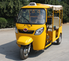 2017 newest design CNG taxi passenger tricycle