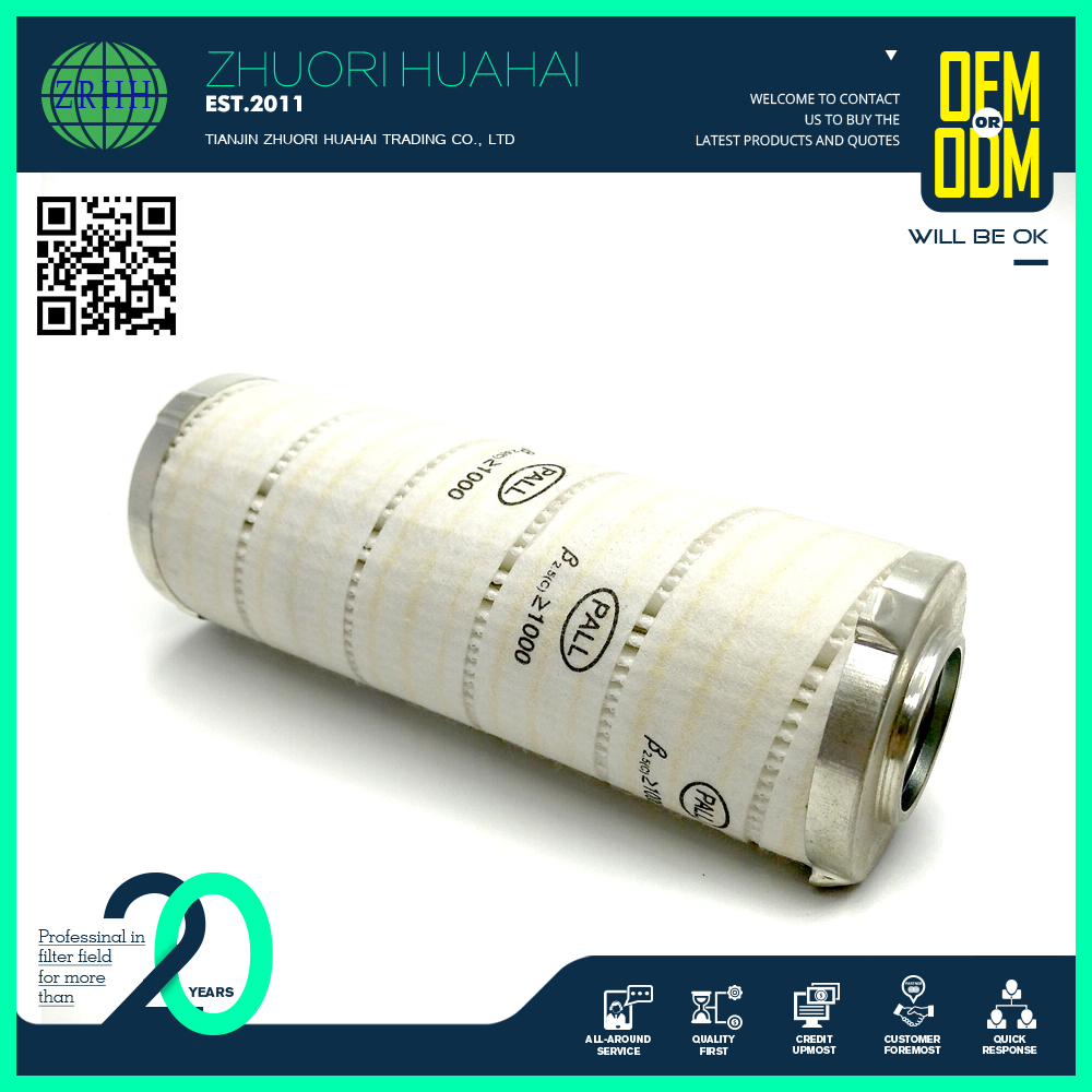high filtration precious replace PALL hydraulic filter HC6200FKN4H