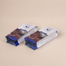 high quality foil aluminum tea bag vacuum plastic bag for packaging green tea
