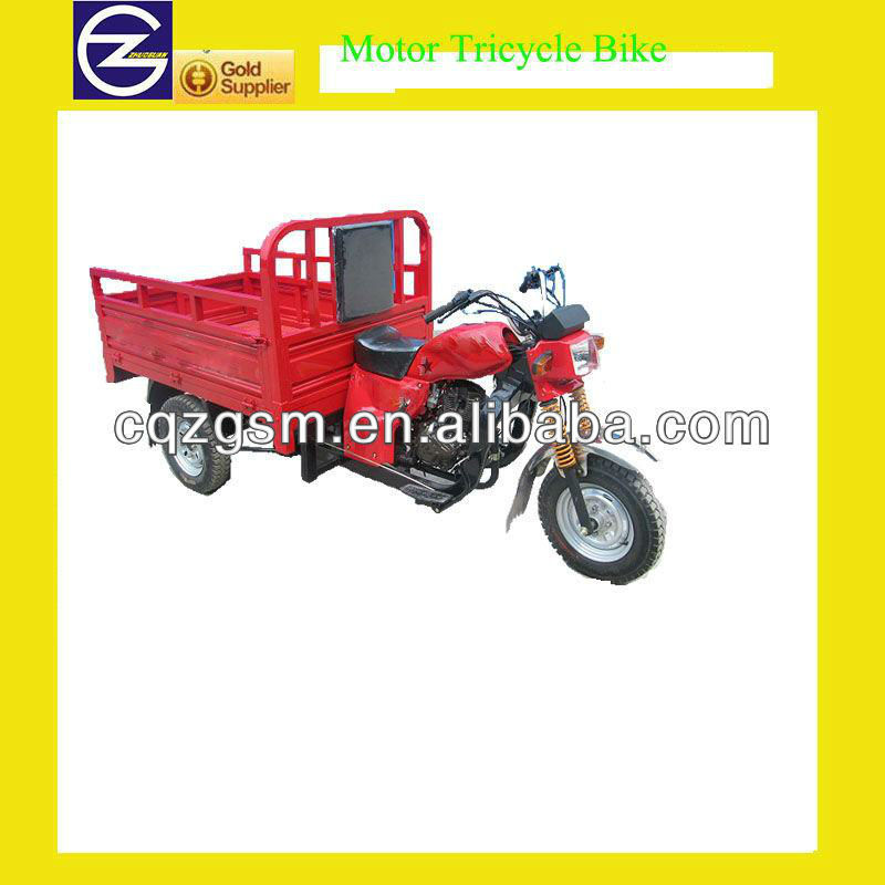 250CC Cargo Motor Tricycle Bike