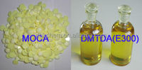 Curing agent for epoxy/polyurethane resin Dimethylthio Toluene Diamine(DMTDA)-E300