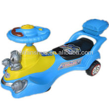 babies product/pedal toy car/ riding toy
