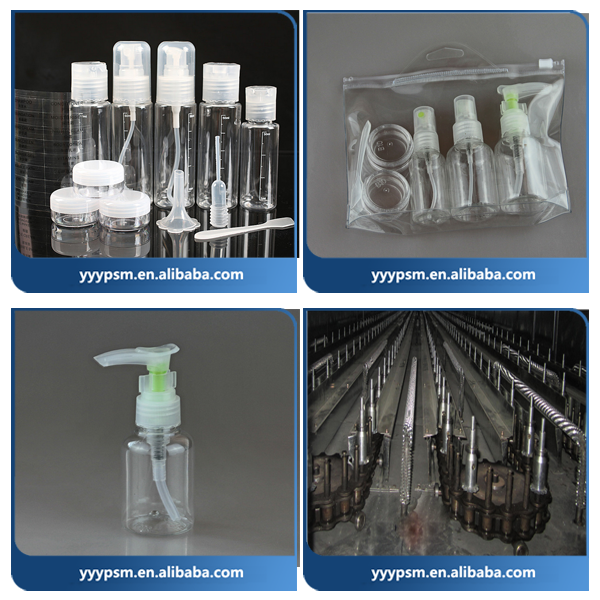 PET cosmetic bottle set travel cosmetic bottle set packaging cosmetic travel kit/plastic injection mould