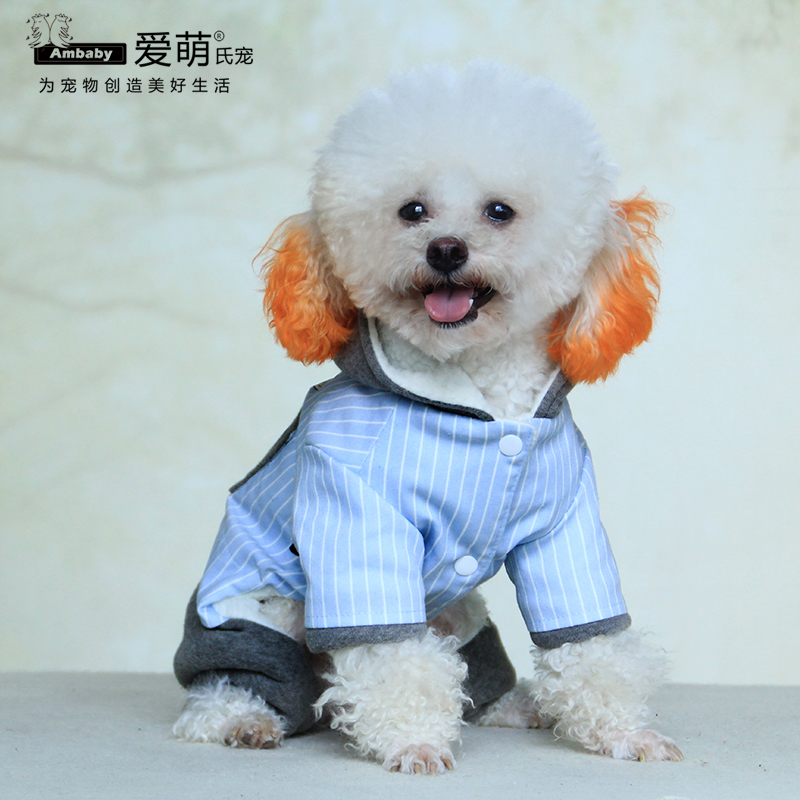 Wholesale pet products new 2017 dog hoodies clothing for puppy small animals