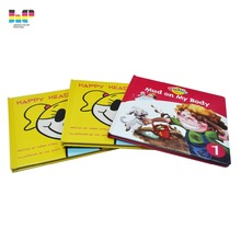 Professional Printing study books,coloring books,flash cards for Kids