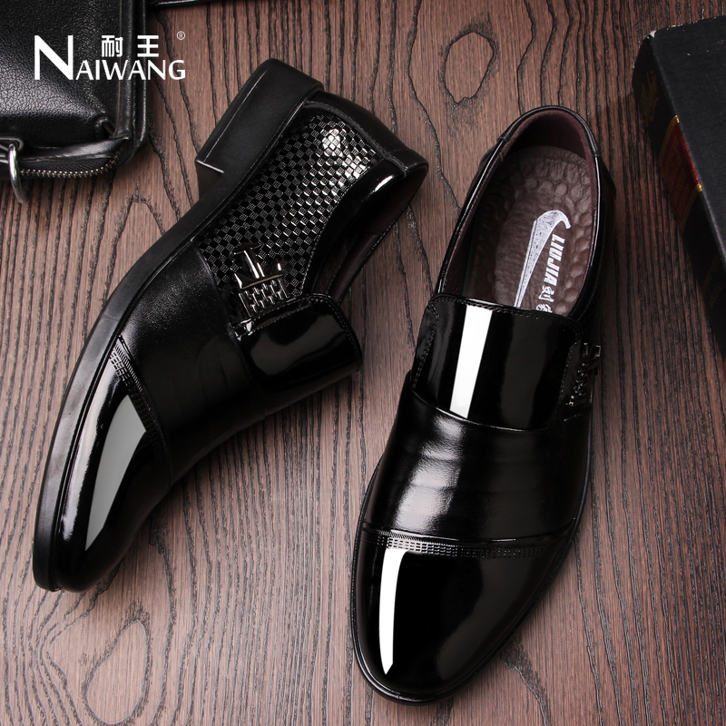 breathable mens shoes /Mens casual shoes /slip on microfiber leather shoes