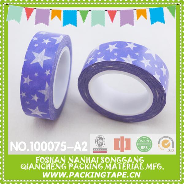 2014 make in china best quality waterproof medical tape