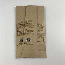Customize heat seal kraft paper Side Gusset tea bag filter paper for red tea