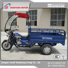 Supply Good Quality 3 Wheel Truck 250cc Three Wheel Covered Motorcycles WUXI Motorcycle