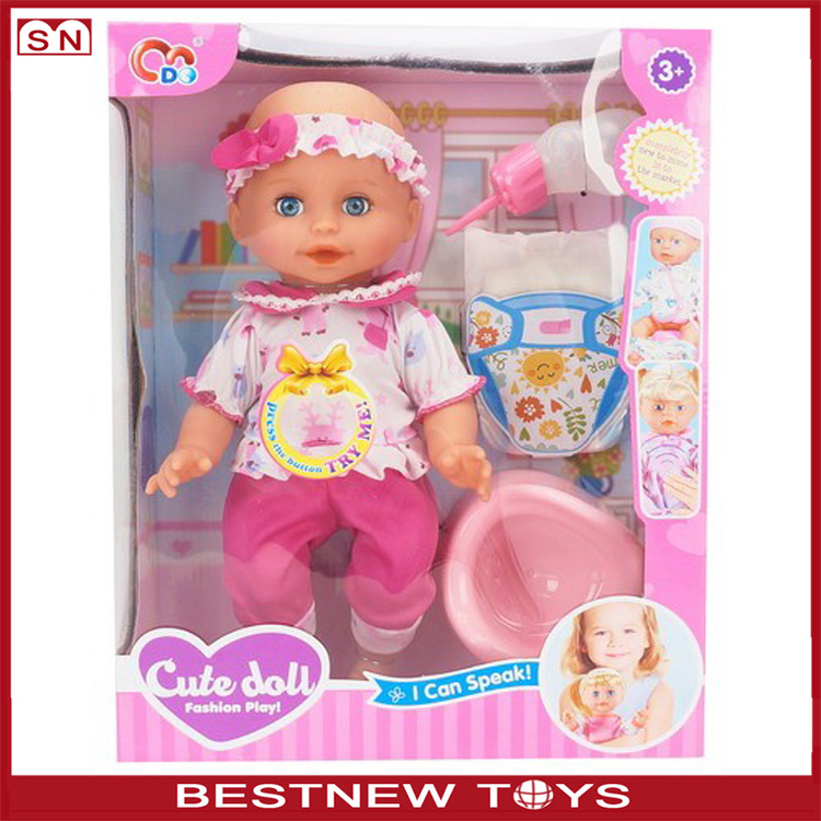 14 Inch Laugh pee doll toy wholesale baby doll with IC