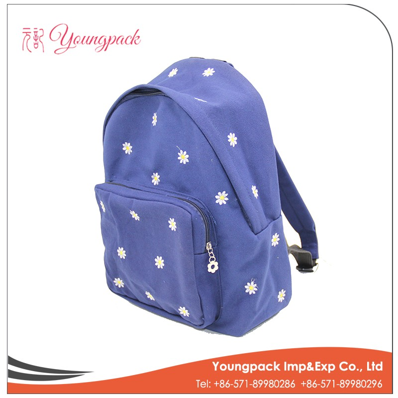 2016 Online Shopping Promotional fashionable active school bags
