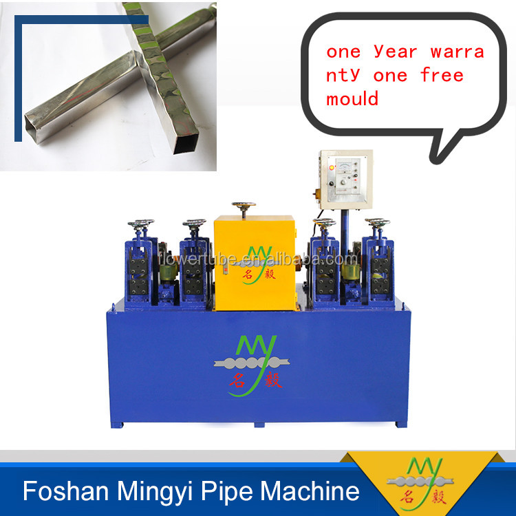 foshan alibaba used automatic decorative square pipe twisting machine threading machine for low investment high profit business