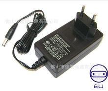 2.4-24V intelligent charger for 1-15s NI-MH battery packs