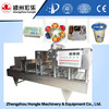 /product-detail/automatic-milk-juice-yogurt-jelly-cup-filling-and-sealing-machine-60651650466.html