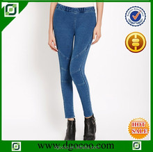 Ocoo Top design fashion OEM service knitted denim women skinny jeans alibaba wholesale price