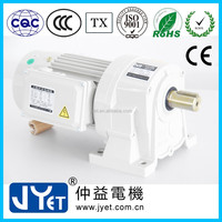 electric motor speed reducer JNAP-28DX 1/2HP (0.4KW) gear speed reducer for parking system horizontal series gearbox