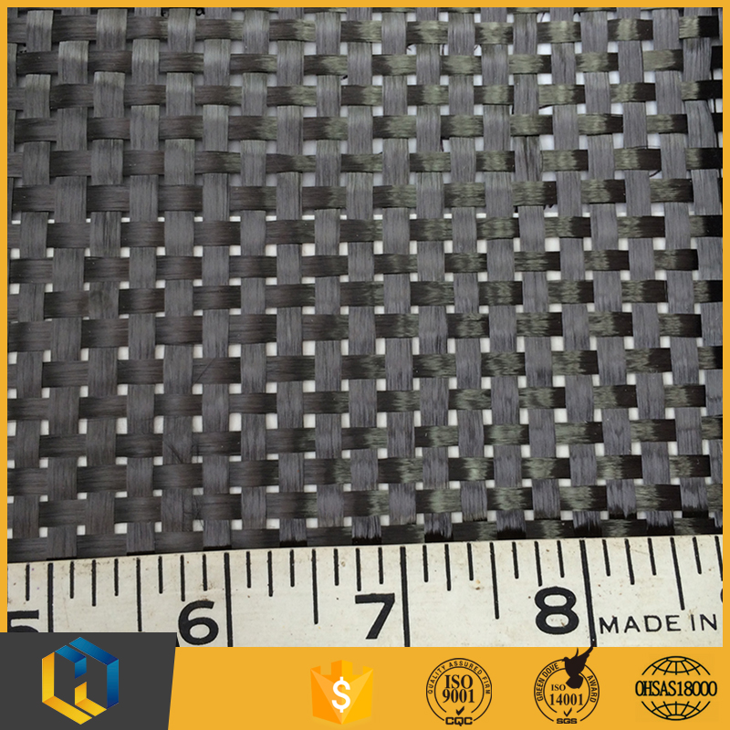 Quality primacy high strength 6k twill carbon fiber fabric