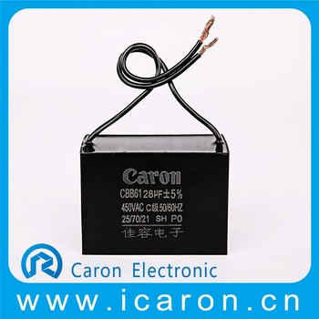 capacitor for hampton bay ceiling fan