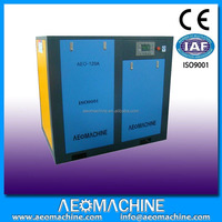 Different Types Water Cooling Heavy Duty Industrial Air Compressor Price