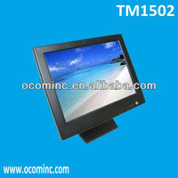 TM1502 --- 15 Inch Dental Chair LCD Monitor Specially For European Market