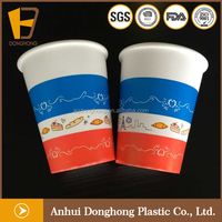 China anhui province printed disposable colorful printed paper cups for coffee